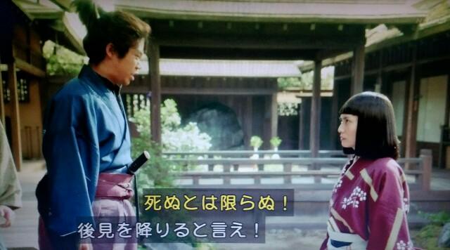f:id:morifumikirikita319:20170416212746j:image