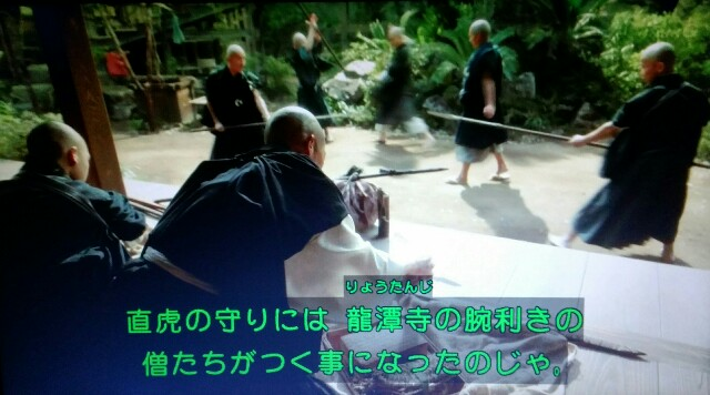f:id:morifumikirikita319:20170416212831j:image