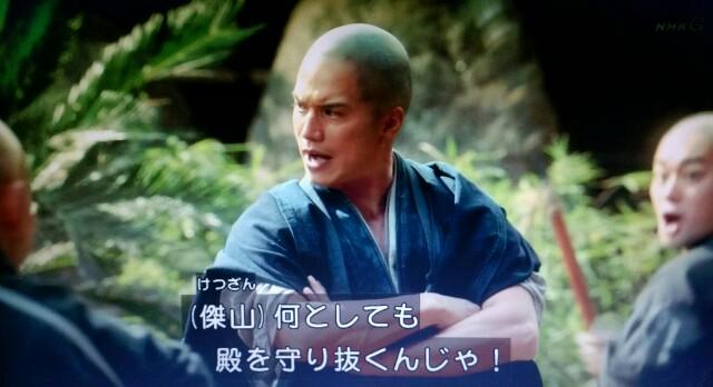 f:id:morifumikirikita319:20170416212842j:image
