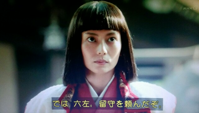 f:id:morifumikirikita319:20170416214305j:image