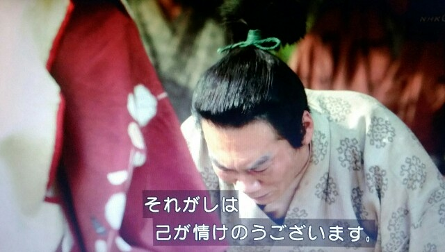 f:id:morifumikirikita319:20170416214325j:image