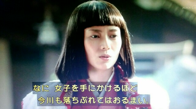 f:id:morifumikirikita319:20170416214338j:image