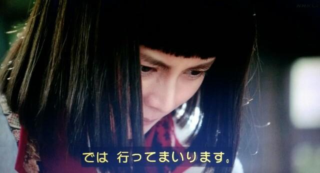 f:id:morifumikirikita319:20170416214413j:image