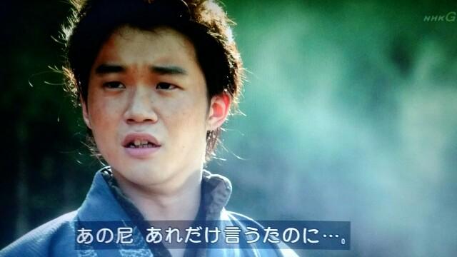 f:id:morifumikirikita319:20170416214440j:image