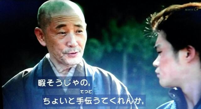 f:id:morifumikirikita319:20170416214458j:image