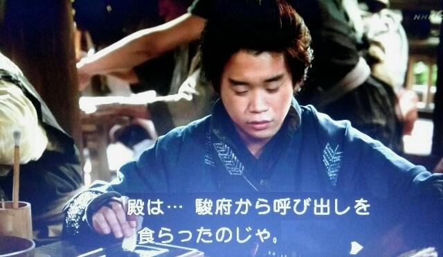 f:id:morifumikirikita319:20170416214536j:image