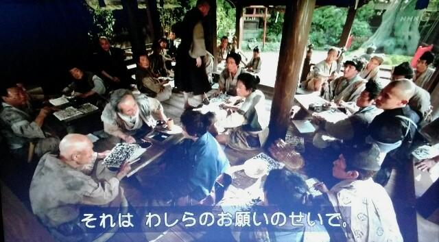 f:id:morifumikirikita319:20170416214551j:image