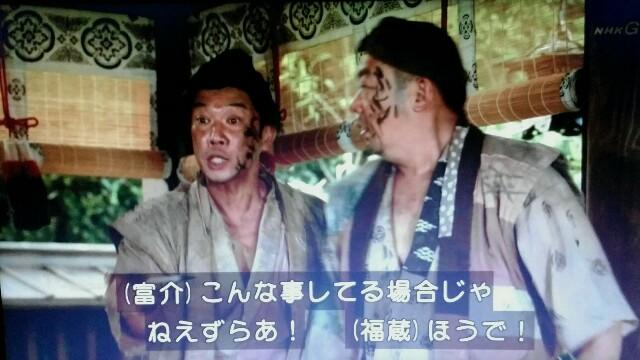 f:id:morifumikirikita319:20170416214603j:image