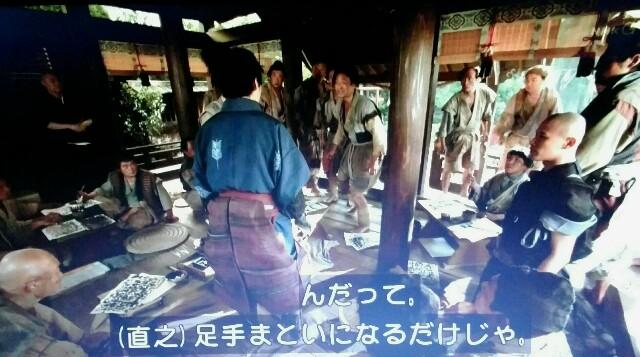 f:id:morifumikirikita319:20170416214632j:image