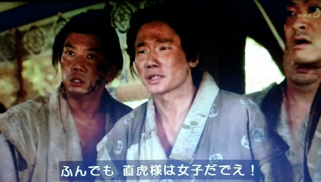 f:id:morifumikirikita319:20170416214641j:image