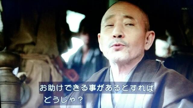 f:id:morifumikirikita319:20170416214723j:image