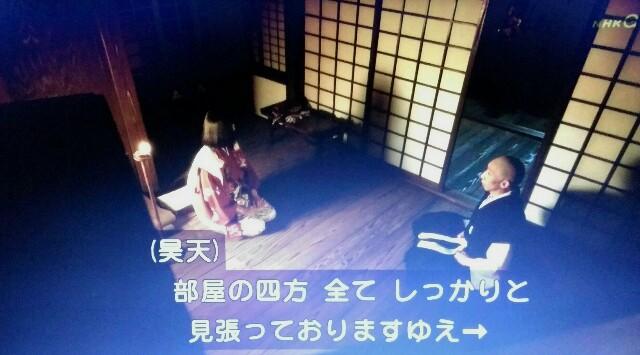 f:id:morifumikirikita319:20170416215617j:image