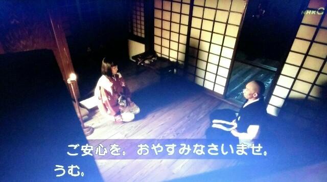 f:id:morifumikirikita319:20170416215633j:image