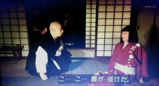 f:id:morifumikirikita319:20170416215756j:image