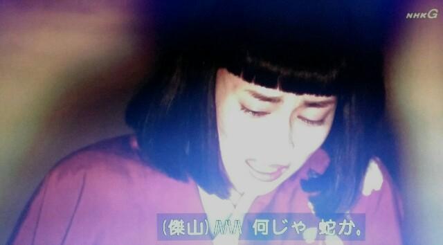 f:id:morifumikirikita319:20170416215837j:image
