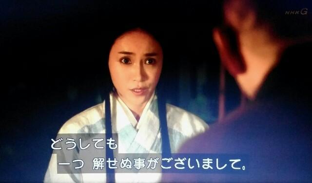 f:id:morifumikirikita319:20170416223820j:image