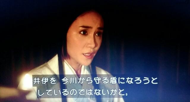 f:id:morifumikirikita319:20170416223833j:image