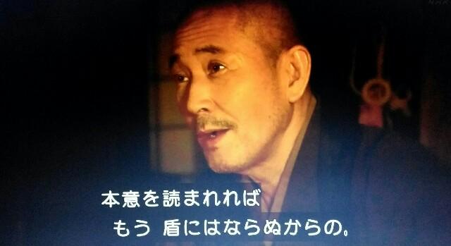 f:id:morifumikirikita319:20170416223844j:image