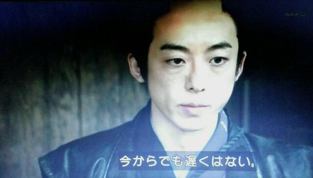 f:id:morifumikirikita319:20170416230037j:image
