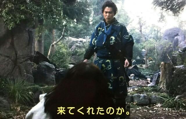 f:id:morifumikirikita319:20170416233148j:image