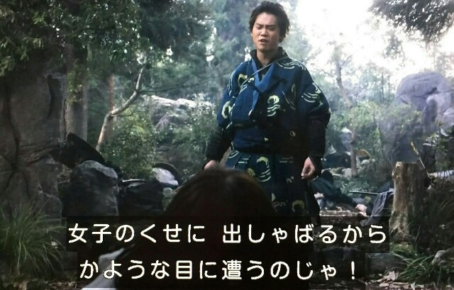 f:id:morifumikirikita319:20170416233212j:image