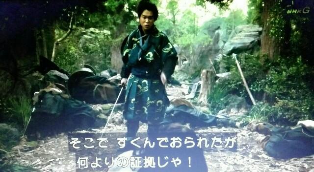 f:id:morifumikirikita319:20170416233338j:image