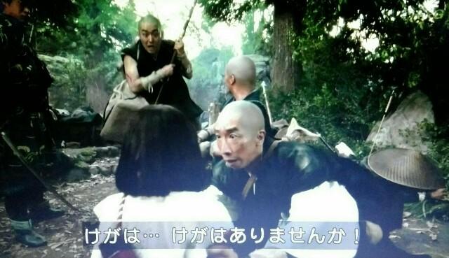 f:id:morifumikirikita319:20170416234026j:image