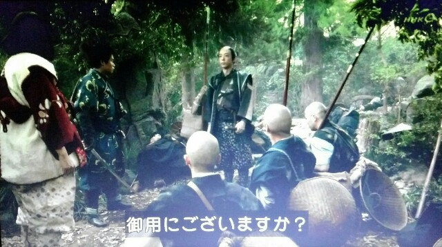 f:id:morifumikirikita319:20170416234155j:image