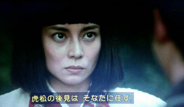 f:id:morifumikirikita319:20170416234219j:image