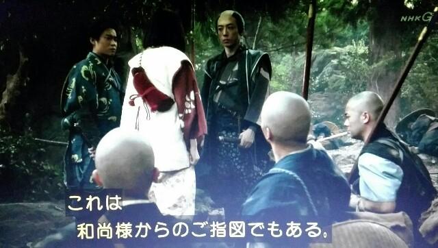 f:id:morifumikirikita319:20170416234307j:image