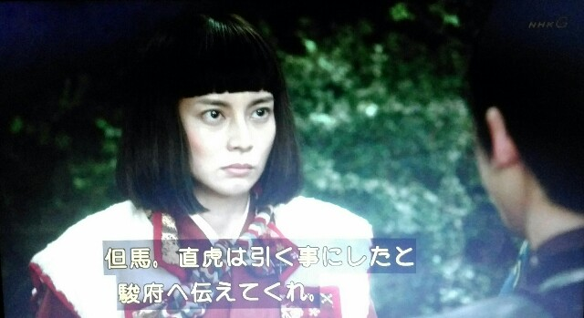 f:id:morifumikirikita319:20170416234317j:image