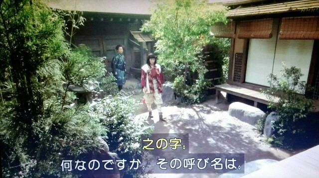 f:id:morifumikirikita319:20170416235549j:image