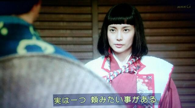 f:id:morifumikirikita319:20170416235611j:image