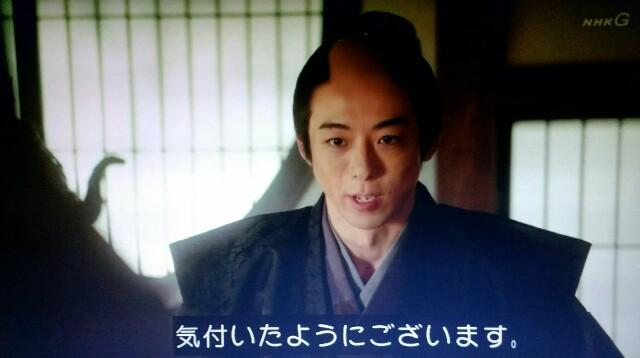 f:id:morifumikirikita319:20170416235652j:image