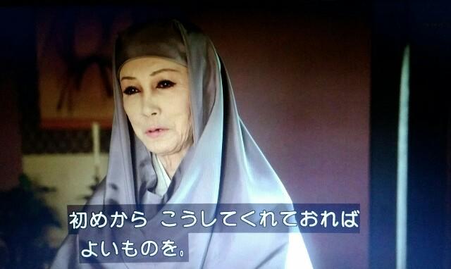 f:id:morifumikirikita319:20170416235705j:image