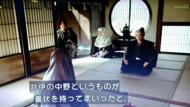 f:id:morifumikirikita319:20170416235728j:image