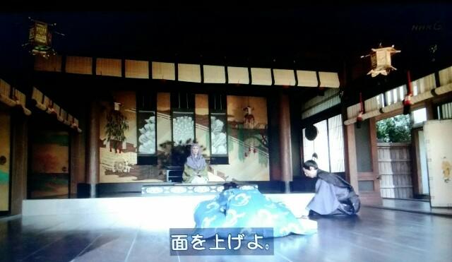 f:id:morifumikirikita319:20170416235807j:image