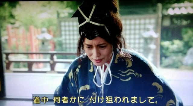 f:id:morifumikirikita319:20170416235917j:image