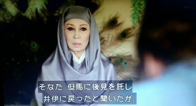 f:id:morifumikirikita319:20170416235930j:image