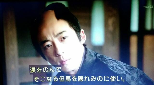 f:id:morifumikirikita319:20170417000008j:image