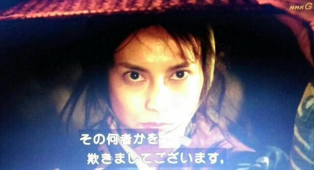 f:id:morifumikirikita319:20170417000022j:image