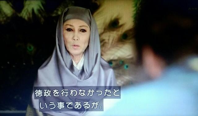 f:id:morifumikirikita319:20170417000032j:image