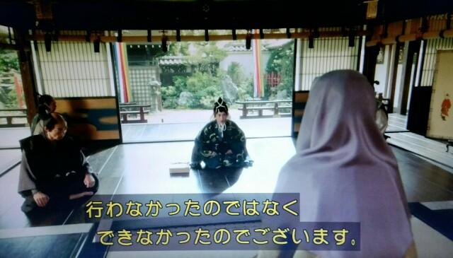 f:id:morifumikirikita319:20170417000042j:image