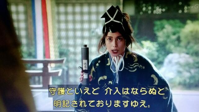 f:id:morifumikirikita319:20170417000054j:image
