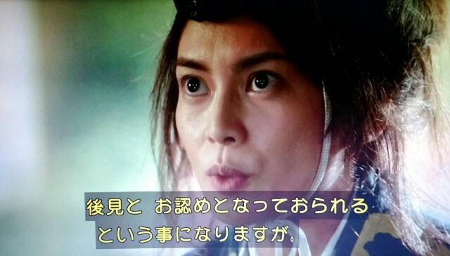 f:id:morifumikirikita319:20170417071306j:image