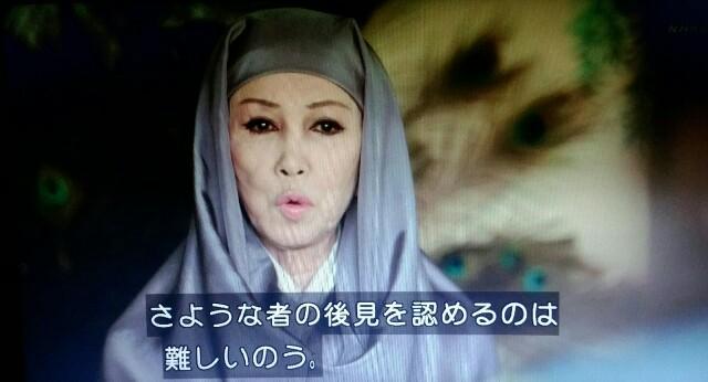 f:id:morifumikirikita319:20170417071356j:image