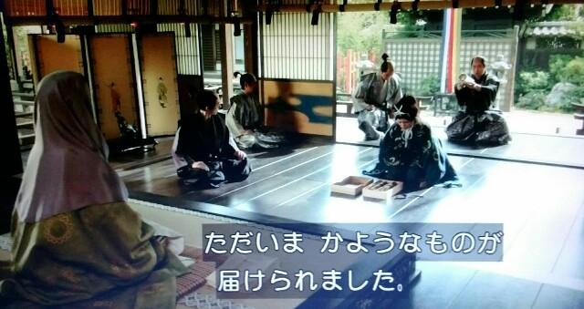 f:id:morifumikirikita319:20170417071407j:image