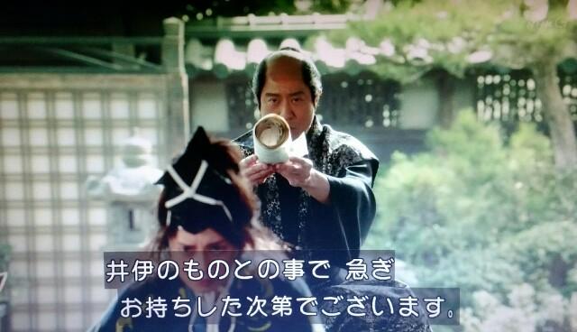 f:id:morifumikirikita319:20170417071416j:image