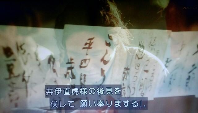 f:id:morifumikirikita319:20170417072241j:image
