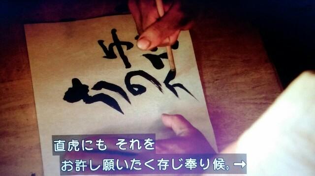 f:id:morifumikirikita319:20170417072354j:image
